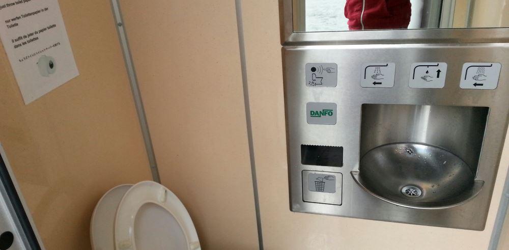 Toilette-in-Norwegen-Piktogramme